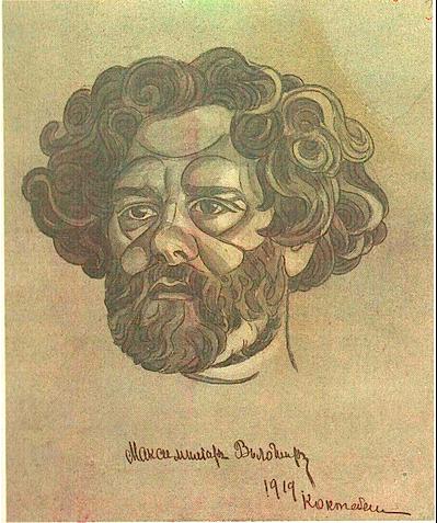 Максимилиан Волошин. Автопортрет